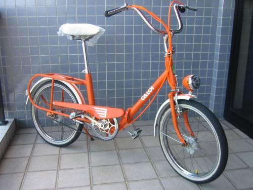 berlineta-dobravel-laranja