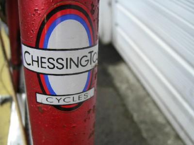 chessing